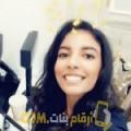 أنا إلينة من مصر 25 سنة عازب(ة) و أبحث عن رجال ل الصداقة