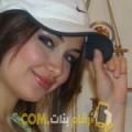 أنا يامينة من العراق 28 سنة عازب(ة) و أبحث عن رجال ل الصداقة