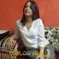 أنا أمنية من البحرين 29 سنة عازب(ة) و أبحث عن رجال ل المتعة