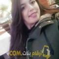 أنا شيرين من اليمن 37 سنة مطلق(ة) و أبحث عن رجال ل الحب