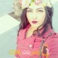 أنا وئام من البحرين 23 سنة عازب(ة) و أبحث عن رجال ل الصداقة