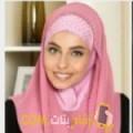 أنا فوزية من عمان 43 سنة مطلق(ة) و أبحث عن رجال ل التعارف