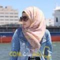 أنا رهف من تونس 24 سنة عازب(ة) و أبحث عن رجال ل المتعة