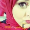 أنا رحمة من المغرب 28 سنة عازب(ة) و أبحث عن رجال ل المتعة