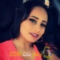أنا سمورة من المغرب 29 سنة عازب(ة) و أبحث عن رجال ل الصداقة