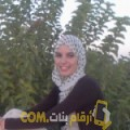 أنا ثرية من الكويت 26 سنة عازب(ة) و أبحث عن رجال ل الحب