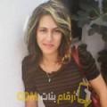 أنا آنسة من اليمن 27 سنة عازب(ة) و أبحث عن رجال ل الصداقة