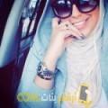 أنا جودية من عمان 26 سنة عازب(ة) و أبحث عن رجال ل الدردشة