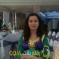 أنا نورس من الجزائر 27 سنة عازب(ة) و أبحث عن رجال ل الزواج