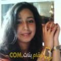 أنا شيماء من سوريا 28 سنة عازب(ة) و أبحث عن رجال ل الصداقة