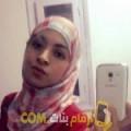 أنا ميرة من الكويت 22 سنة عازب(ة) و أبحث عن رجال ل الصداقة