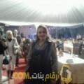 أنا صباح من البحرين 37 سنة مطلق(ة) و أبحث عن رجال ل الحب