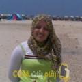 أنا جواهر من اليمن 34 سنة مطلق(ة) و أبحث عن رجال ل الدردشة