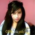 أنا نور من الأردن 25 سنة عازب(ة) و أبحث عن رجال ل الدردشة