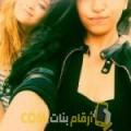 أنا مريم من المغرب 24 سنة عازب(ة) و أبحث عن رجال ل الزواج