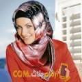 أنا رقية من مصر 28 سنة عازب(ة) و أبحث عن رجال ل الزواج