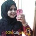 أنا هيفة من اليمن 24 سنة عازب(ة) و أبحث عن رجال ل الصداقة