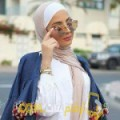 أنا كبيرة من مصر 23 سنة عازب(ة) و أبحث عن رجال ل الصداقة
