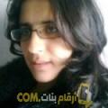 أنا كنزة من الأردن 29 سنة عازب(ة) و أبحث عن رجال ل الزواج