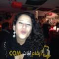 أنا حلومة من اليمن 24 سنة عازب(ة) و أبحث عن رجال ل الزواج