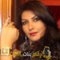 أنا إكرام من الإمارات 29 سنة عازب(ة) و أبحث عن رجال ل الزواج
