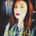 أنا مجدة من سوريا 26 سنة عازب(ة) و أبحث عن رجال ل المتعة
