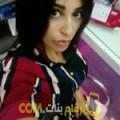 أنا كلثوم من فلسطين 26 سنة عازب(ة) و أبحث عن رجال ل الحب