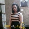 أنا نفيسة من عمان 32 سنة مطلق(ة) و أبحث عن رجال ل الحب