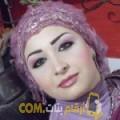 أنا دنيا من اليمن 30 سنة عازب(ة) و أبحث عن رجال ل الدردشة