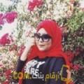 أنا مجدة من اليمن 22 سنة عازب(ة) و أبحث عن رجال ل الدردشة