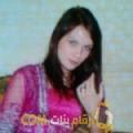 أنا وجدان من الجزائر 25 سنة عازب(ة) و أبحث عن رجال ل الزواج