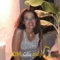 أنا فايزة من مصر 57 سنة مطلق(ة) و أبحث عن رجال ل الزواج