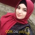 أنا وفاء من المغرب 39 سنة مطلق(ة) و أبحث عن رجال ل التعارف
