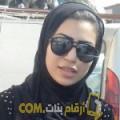 أنا نعمة من المغرب 23 سنة عازب(ة) و أبحث عن رجال ل الصداقة