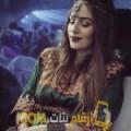 أنا ميرة من البحرين 23 سنة عازب(ة) و أبحث عن رجال ل الزواج