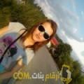 أنا مريم من الأردن 28 سنة عازب(ة) و أبحث عن رجال ل الصداقة