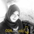 أنا عيدة من لبنان 30 سنة عازب(ة) و أبحث عن رجال ل الحب
