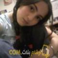 أنا نسرين من الكويت 26 سنة عازب(ة) و أبحث عن رجال ل الصداقة