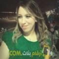 أنا سميرة من عمان 29 سنة عازب(ة) و أبحث عن رجال ل الصداقة