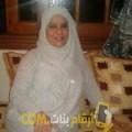 أنا رميسة من مصر 58 سنة مطلق(ة) و أبحث عن رجال ل التعارف
