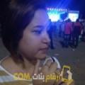 أنا لانة من الكويت 27 سنة عازب(ة) و أبحث عن رجال ل الصداقة