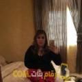 أنا غيتة من المغرب 33 سنة مطلق(ة) و أبحث عن رجال ل الحب