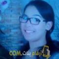 أنا ديانة من مصر 21 سنة عازب(ة) و أبحث عن رجال ل الصداقة