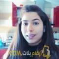 أنا جليلة من ليبيا 21 سنة عازب(ة) و أبحث عن رجال ل الزواج