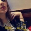 أنا سميحة من البحرين 23 سنة عازب(ة) و أبحث عن رجال ل المتعة