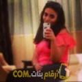 أنا مليكة من اليمن 24 سنة عازب(ة) و أبحث عن رجال ل الزواج