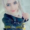 أنا سهى من الجزائر 24 سنة عازب(ة) و أبحث عن رجال ل الحب