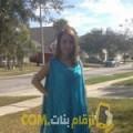أنا حلومة من المغرب 24 سنة عازب(ة) و أبحث عن رجال ل الزواج