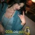 أنا سماح من قطر 28 سنة عازب(ة) و أبحث عن رجال ل الدردشة