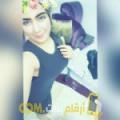 أنا نادية من اليمن 20 سنة عازب(ة) و أبحث عن رجال ل الصداقة
